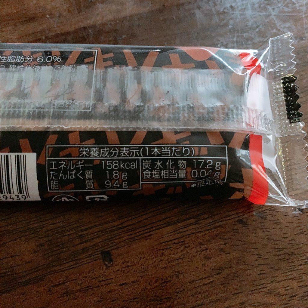 妊娠糖尿病 糖尿病 糖質制限 低糖質 献立 チョコバッカー